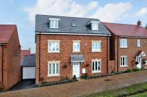 5 bed Detached property for sale in Lancaster Way, Pitstone