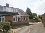 Semi-Detached Bungalow for sale in Field Close, West Haddon...