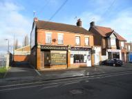 property for sale in 254a-256a Marsh Road,