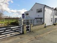 Daisybank Lane End of Terrace property for sale