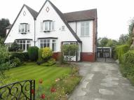 Outwood Road semi detached property for sale