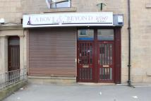 Commercial Property to rent in Railway Road, Darwen, ...