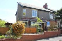 3 bed Terraced house for sale in Sunnyhurst Lane...