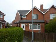 Beacon Close semi detached property for sale