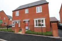 4 bedroom new home in Parsonage Drive...
