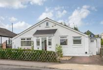 Tankerton Detached Bungalow for sale