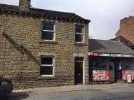 2 bed Terraced property to rent in The Green, Ossett...