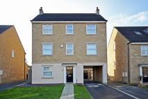 Detached home for sale in Jilling Gardens...