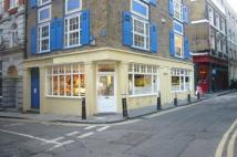Commercial Property in St Pauls