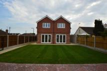 4 bedroom Detached home for sale in Rochford