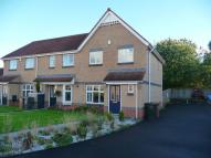 HOUSESTEAD GARDENS End of Terrace house to rent