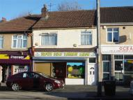 Commercial Property for sale in Birchwood Road, Bristol