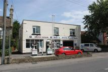 Commercial Property for sale in Cross Hands Road, Bristol