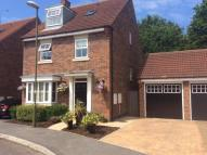 House Share in Fresson Road, Stevenage...