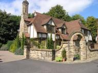Detached house for sale in Llantarnam Gardens...