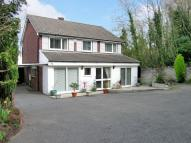 4 bedroom Detached house for sale in Briarwood Drive, Cyncoed...