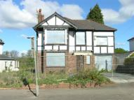 4 bedroom Detached property for sale in Rhydypenau Road, Cyncoed...