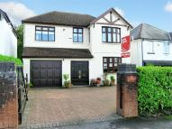 Bettws-y-Coed Road Detached property for sale