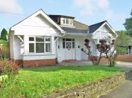 Detached Bungalow in Rhydypenau Road, Cyncoed...