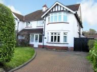 5 bedroom semi detached home in Heath Park Avenue, Heath...