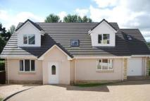 4 bed Detached Villa for sale in School Lane...