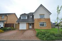 4 bedroom Detached Villa in Hollowfield Crescent...