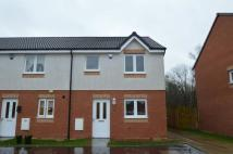 3 bed End of Terrace home for sale in Birdston Drive, Stepps...