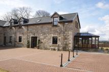 4 bedroom End of Terrace house for sale in Auchendavie Steading...