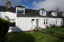 2 bed Cottage in Holmfield, Kirkintilloch...