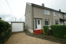 End of Terrace property for sale in Kirkton Terrace...