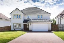 Detached Villa in Garfield Place, Stepps...