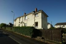 1 bed Flat in Alexander Place...
