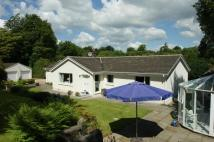 4 bedroom Detached house in Millersneuk Cottage...
