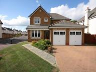 Detached Villa for sale in Westdale Drive...