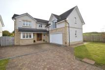 5 bedroom Detached property in Craigend Road...
