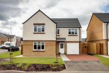 4 bed new home in Plot 26 The Lismore...