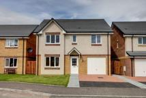 4 bedroom new house in PLOT 897 - Whithorn...