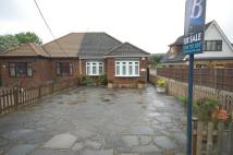 Semi-Detached Bungalow in Lodge Lane, COLLIER ROW...