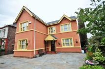 Elm Vale Detached house for sale