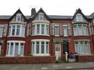 Terraced home in Carstairs Road...