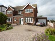 Detached home for sale in WOAD LANE, GREAT COATES...