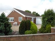 Bungalow in WILLOWS COURT...