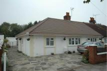 2 bed house for sale in Highfield Road...