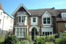 1 bed Flat for sale in North Common Road...