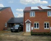 2 bed semi detached house to rent in Shipton Grove...