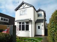 Detached property in Lime Grove...