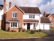 4 bedroom Detached home for sale in The Willows, Chilsworthy