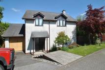 3 bedroom Detached house for sale in Hawkens Way...