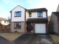 Gillards Close Detached house for sale