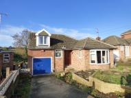 4 bed Detached Bungalow in Moorside Rise...